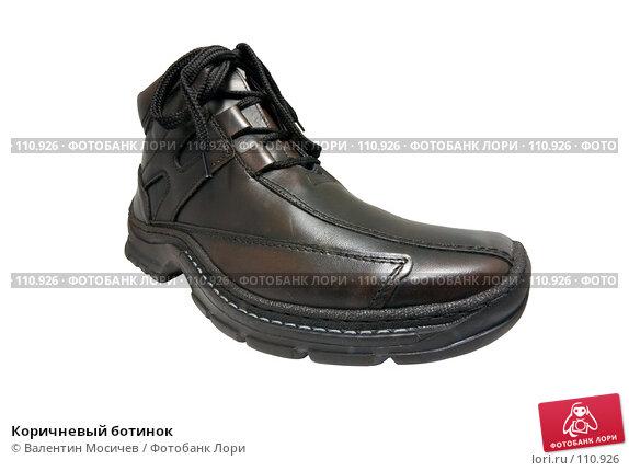 Коричневый ботинок, фото № 110926, снято 6 ноября 2006 г. (c) Валентин Мосичев / Фотобанк Лори