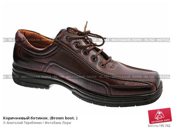 Купить «Коричневый ботинок. (Brown boot. )», фото № 95742, снято 6 октября 2007 г. (c) Анатолий Теребенин / Фотобанк Лори