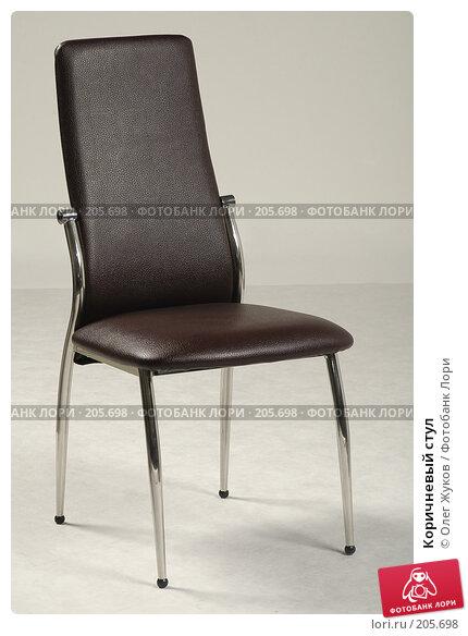 Коричневый стул, фото № 205698, снято 4 марта 2004 г. (c) Олег Жуков / Фотобанк Лори