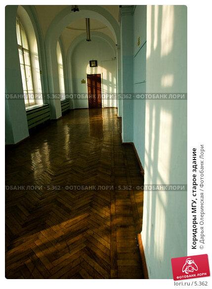 Коридоры МГУ, старое здание, фото № 5362, снято 6 февраля 2006 г. (c) Дарья Олеринская / Фотобанк Лори