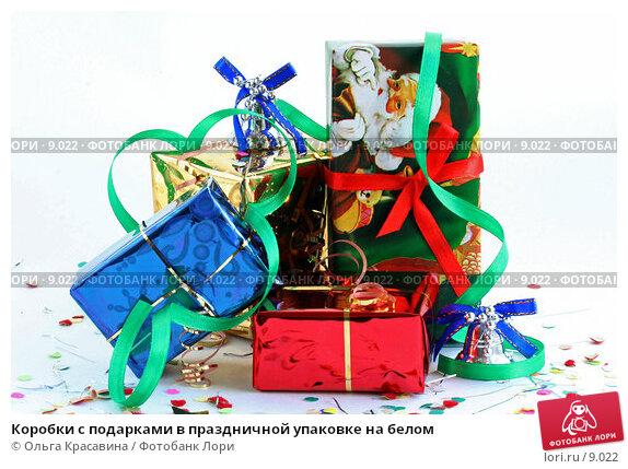 Коробки с подарками в праздничной упаковке на белом, фото № 9022, снято 11 сентября 2006 г. (c) Ольга Красавина / Фотобанк Лори