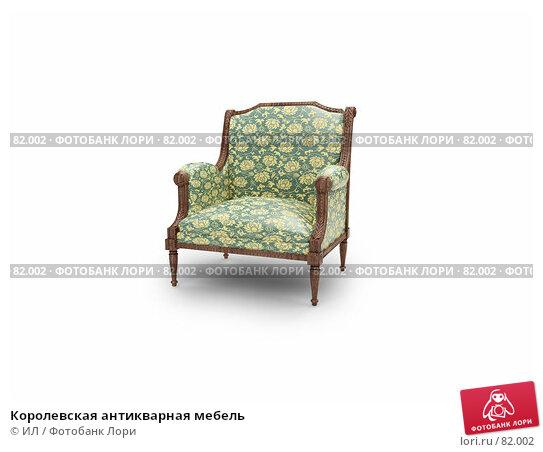 Королевская антикварная мебель, иллюстрация № 82002 (c) ИЛ / Фотобанк Лори