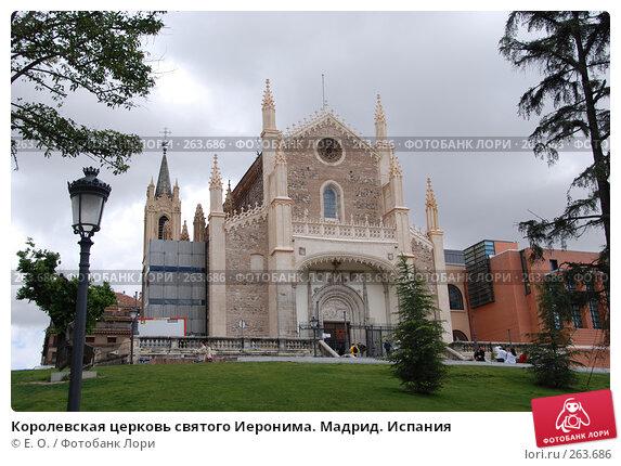 Королевская церковь святого Иеронима. Мадрид. Испания, фото № 263686, снято 20 апреля 2008 г. (c) Екатерина Овсянникова / Фотобанк Лори