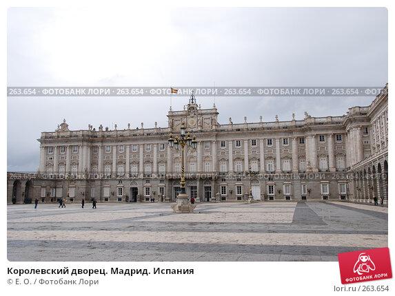 Королевский дворец. Мадрид. Испания, фото № 263654, снято 19 апреля 2008 г. (c) Екатерина Овсянникова / Фотобанк Лори