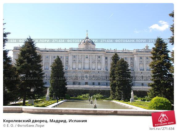 Королевский дворец. Мадрид. Испания, фото № 271634, снято 22 апреля 2008 г. (c) Екатерина Овсянникова / Фотобанк Лори