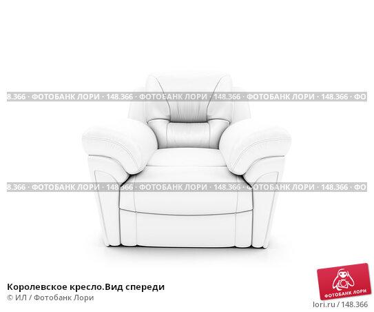 Королевское кресло.Вид спереди, иллюстрация № 148366 (c) ИЛ / Фотобанк Лори