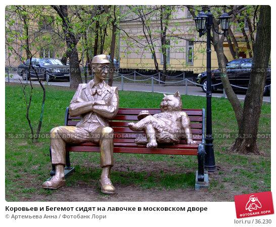 Коровьев и Бегемот сидят на лавочке в московском дворе, фото № 36230, снято 16 января 2006 г. (c) Артемьева Анна / Фотобанк Лори