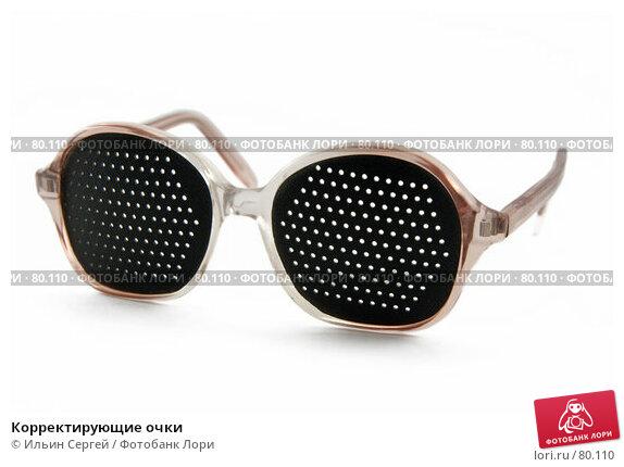 Корректирующие очки, фото № 80110, снято 10 октября 2006 г. (c) Ильин Сергей / Фотобанк Лори