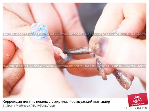 Коррекция ногтя с помощью акрила. Французский маникюр, фото № 164298, снято 26 декабря 2007 г. (c) Ирина Мойсеева / Фотобанк Лори