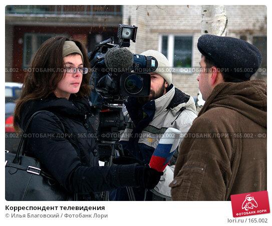 Корреспондент телевидения, фото № 165002, снято 18 ноября 2007 г. (c) Илья Благовский / Фотобанк Лори