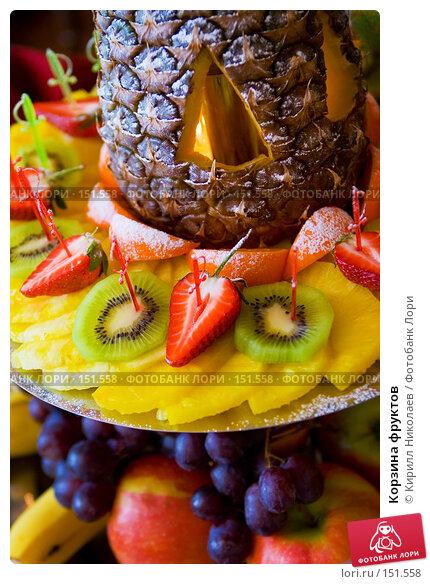 Купить «Корзина фруктов», фото № 151558, снято 14 апреля 2007 г. (c) Кирилл Николаев / Фотобанк Лори