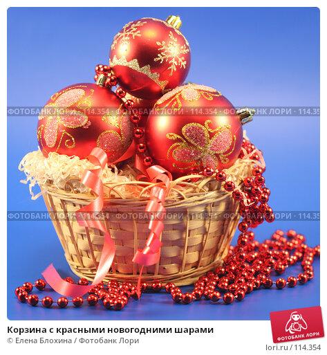 Корзина с красными новогодними шарами, фото № 114354, снято 9 ноября 2007 г. (c) Елена Блохина / Фотобанк Лори