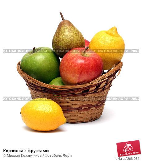 Корзинка с фруктами, фото № 208054, снято 11 февраля 2008 г. (c) Михаил Коханчиков / Фотобанк Лори
