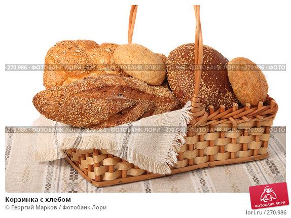 Корзинка с хлебом, фото № 270986, снято 19 апреля 2008 г. (c) Георгий Марков / Фотобанк Лори