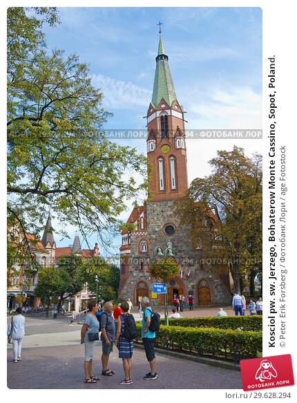 Купить «Kosciol pw. sw. Jerzego, Bohaterow Monte Cassino, Sopot, Poland.», фото № 29628294, снято 10 сентября 2018 г. (c) age Fotostock / Фотобанк Лори