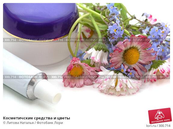 Косметичские средства и цветы, фото № 300714, снято 24 мая 2008 г. (c) Литова Наталья / Фотобанк Лори