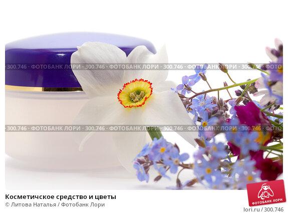 Косметичское средство и цветы, фото № 300746, снято 24 мая 2008 г. (c) Литова Наталья / Фотобанк Лори