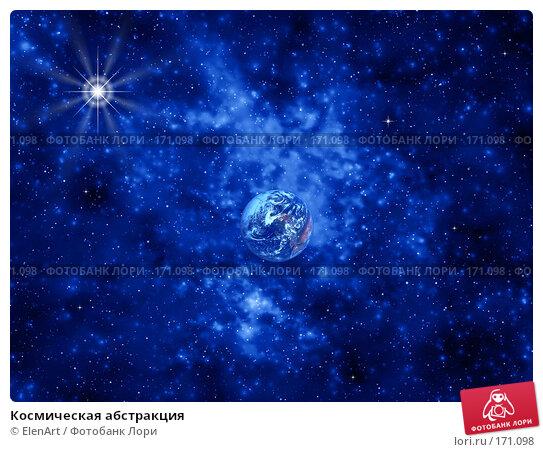 Космическая абстракция, иллюстрация № 171098 (c) ElenArt / Фотобанк Лори