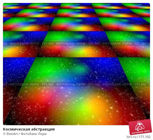 Космическая абстракция, иллюстрация № 171102 (c) ElenArt / Фотобанк Лори