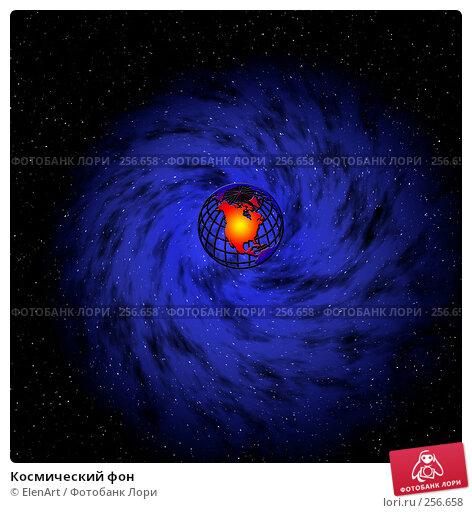 Космический фон, иллюстрация № 256658 (c) ElenArt / Фотобанк Лори