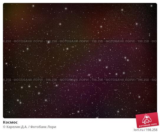 Космос, иллюстрация № 198258 (c) Карелин Д.А. / Фотобанк Лори