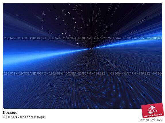 Космос, иллюстрация № 256622 (c) ElenArt / Фотобанк Лори