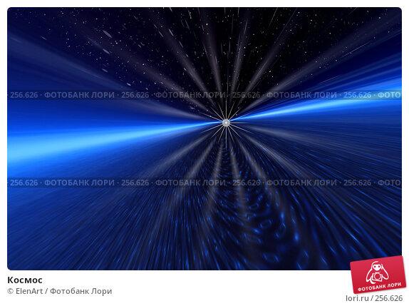 Купить «Космос», иллюстрация № 256626 (c) ElenArt / Фотобанк Лори