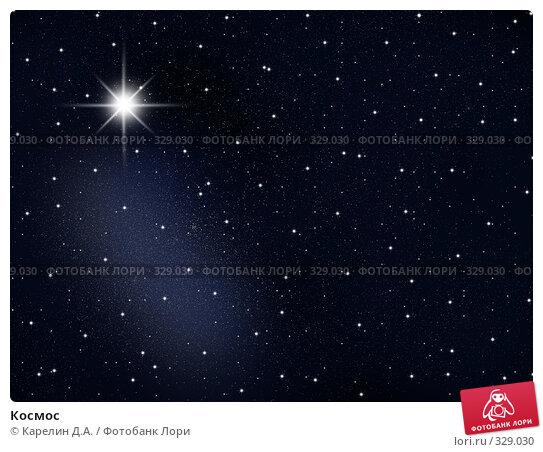 Космос, иллюстрация № 329030 (c) Карелин Д.А. / Фотобанк Лори