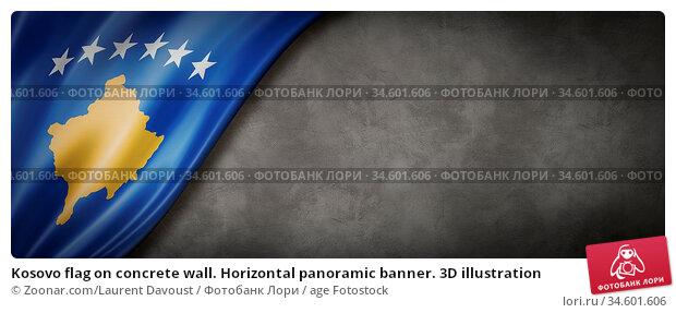 Kosovo flag on concrete wall. Horizontal panoramic banner. 3D illustration. Стоковое фото, фотограф Zoonar.com/Laurent Davoust / age Fotostock / Фотобанк Лори