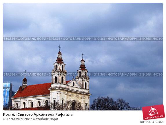 Костёл Святого Архангела Рафаила, фото № 319366, снято 11 марта 2008 г. (c) Aneta Vaitkiene / Фотобанк Лори