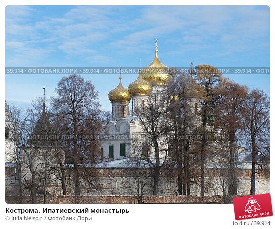 Купить «Кострома. Ипатиевский монастырь», фото № 39914, снято 28 сентября 2004 г. (c) Julia Nelson / Фотобанк Лори