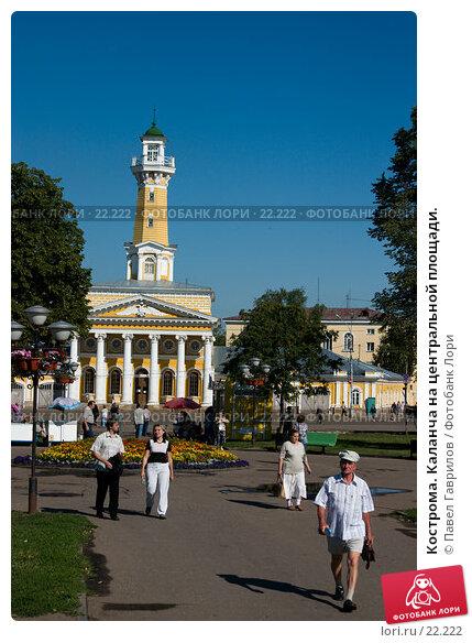 Кострома. Каланча на центральной площади., фото № 22222, снято 26 июля 2006 г. (c) Павел Гаврилов / Фотобанк Лори