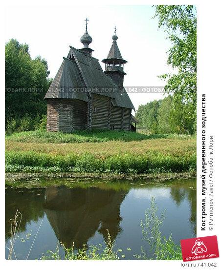 Кострома, музей деревянного зодчества, фото № 41042, снято 15 августа 2006 г. (c) Parmenov Pavel / Фотобанк Лори
