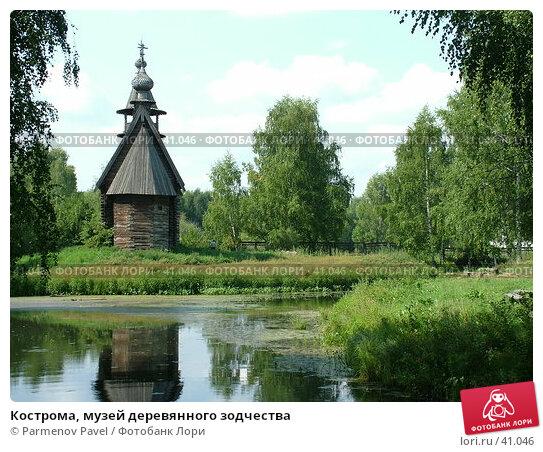 Купить «Кострома, музей деревянного зодчества», фото № 41046, снято 15 августа 2006 г. (c) Parmenov Pavel / Фотобанк Лори
