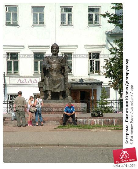 Кострома, Памятник Юрию Долгорукому, фото № 41074, снято 15 августа 2006 г. (c) Parmenov Pavel / Фотобанк Лори