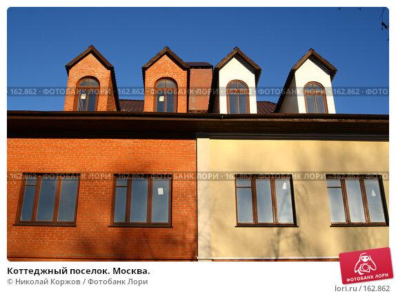 Купить «Коттеджный поселок. Москва.», фото № 162862, снято 23 декабря 2007 г. (c) Николай Коржов / Фотобанк Лори