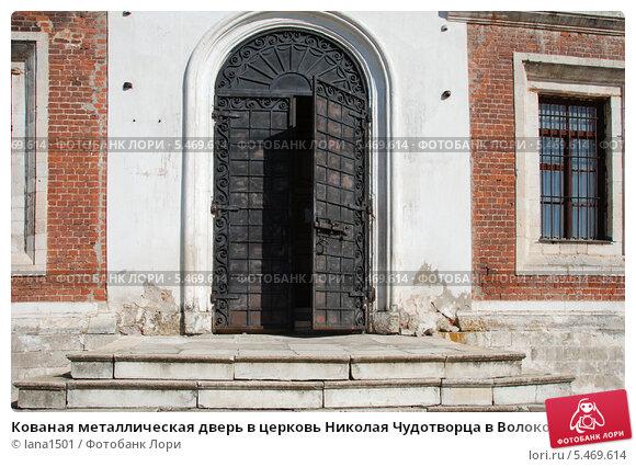 стальные двери в церковь