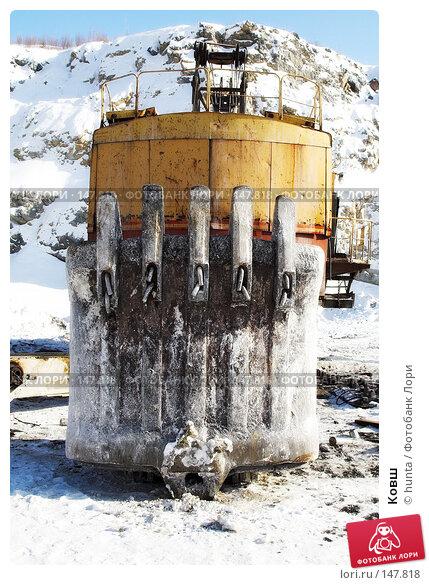 Ковш, фото № 147818, снято 17 марта 2007 г. (c) hunta / Фотобанк Лори