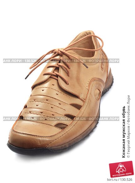Купить «Кожаная мужская обувь», фото № 130526, снято 18 августа 2007 г. (c) Георгий Марков / Фотобанк Лори
