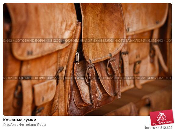 Сумка из кожи верблюда - womanru