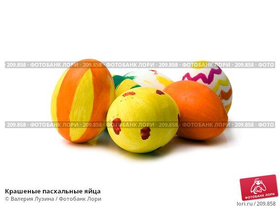 Купить «Крашеные пасхальные яйца», фото № 209858, снято 26 февраля 2008 г. (c) Валерия Потапова / Фотобанк Лори