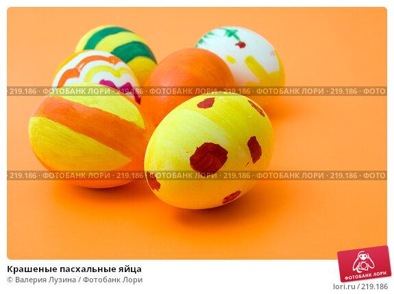 Купить «Крашеные пасхальные яйца», фото № 219186, снято 26 февраля 2008 г. (c) Валерия Потапова / Фотобанк Лори