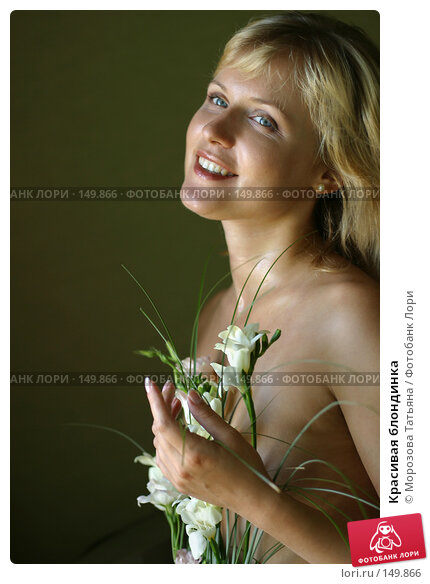 Красивая блондинка, фото № 149866, снято 26 сентября 2006 г. (c) Морозова Татьяна / Фотобанк Лори
