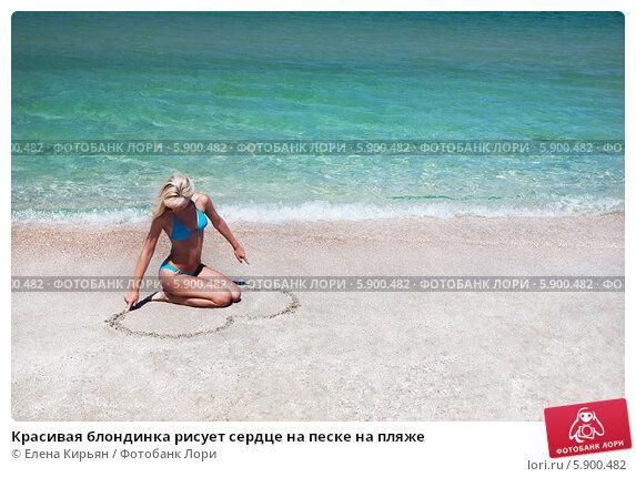 Фото блондинок на пляже — pic 11