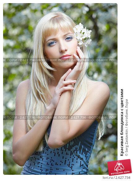 Фото блондинка голубоглазая