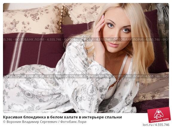 фото блондинок б белых халатиках