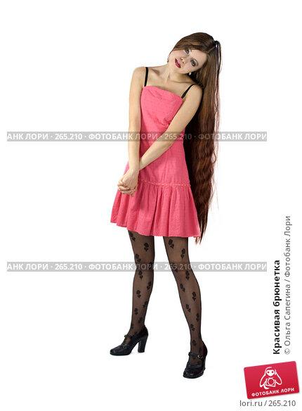 Купить «Красивая брюнетка», фото № 265210, снято 29 октября 2007 г. (c) Ольга Сапегина / Фотобанк Лори