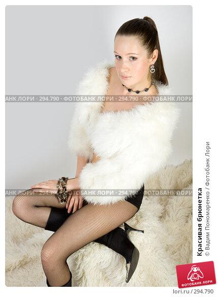 Красивая брюнетка, фото № 294790, снято 22 сентября 2007 г. (c) Вадим Пономаренко / Фотобанк Лори