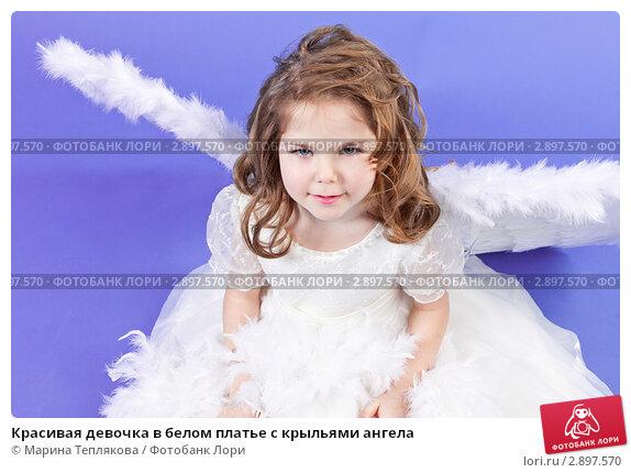 Красивая девочка в белом платье с крыльями ангела. Стоковое фото, фотограф Марина Теплякова / Фотобанк Лори