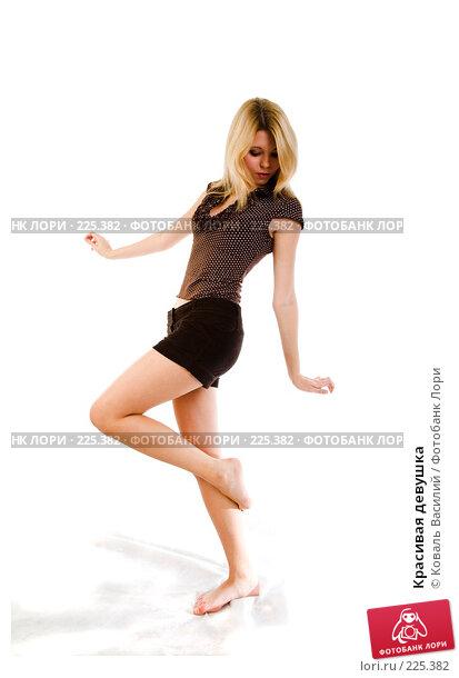 Купить «Красивая девушка», фото № 225382, снято 22 декабря 2006 г. (c) Коваль Василий / Фотобанк Лори